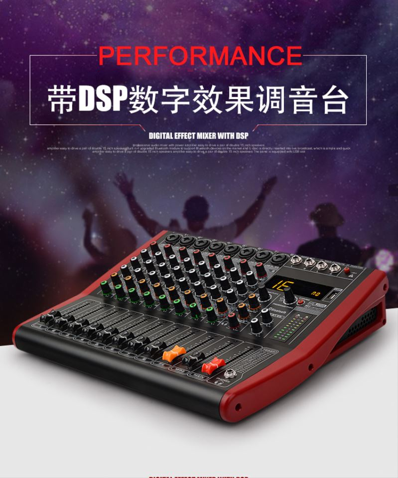 Guangzhou Tiwa 4 canal Mini DJ Mixer Audio